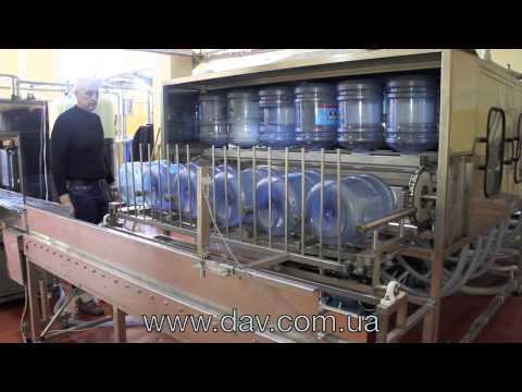 видео: Оборудование для моики и розлива питьевои воды