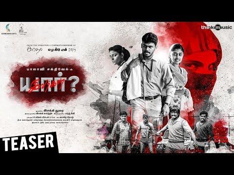 Yaar Ivargal Official Teaser | Balaji Sakthivel | Vijay Milton | Javed Riaz