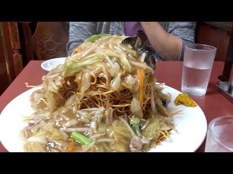 【デカ盛り】街の中華屋さんの大食いメニューを食べてみた!