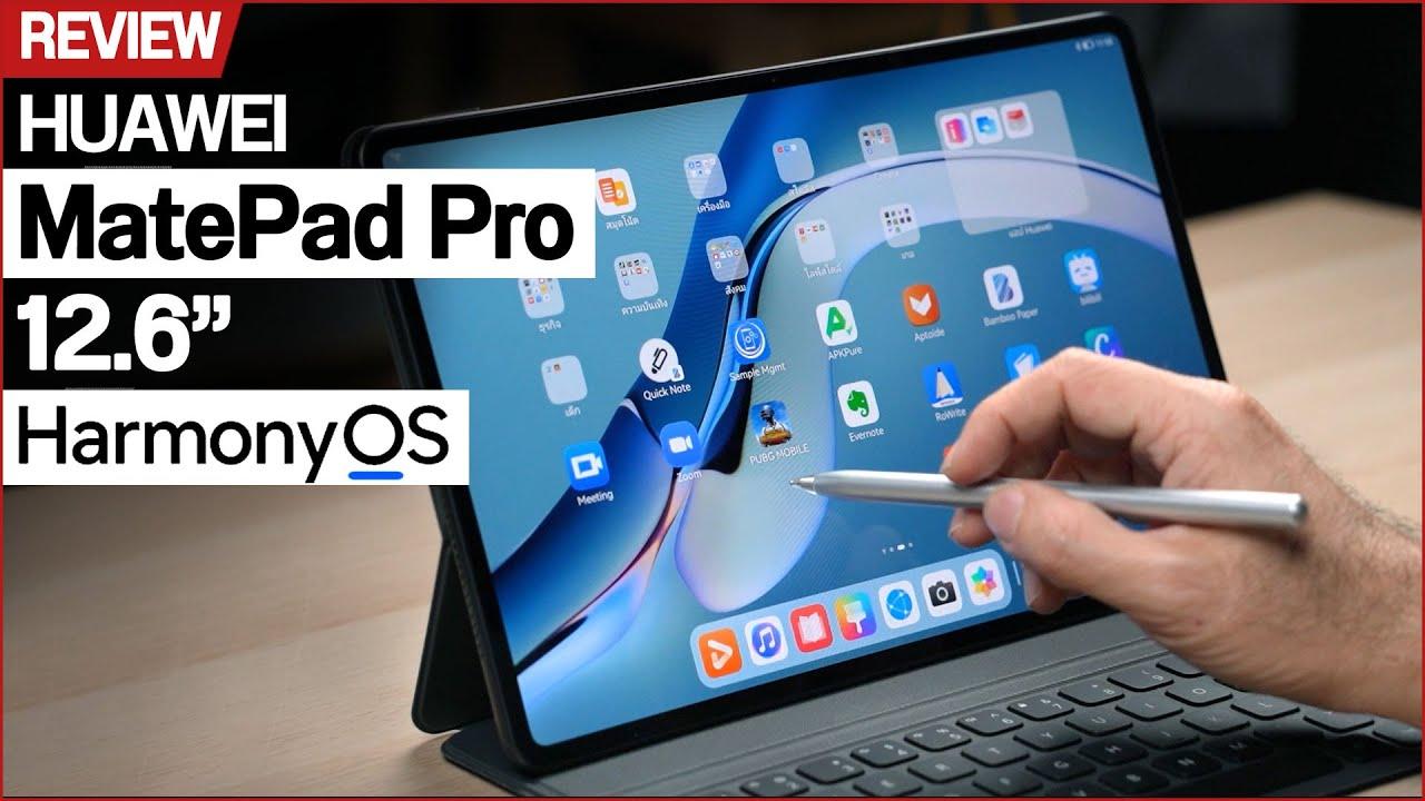 รีวิว HarmonyOS บน Huawei MatePad Pro 12.6/ จอ2K/ ลำโพง8ตัว/ แถมปากกากับคีย์บอร์ด😮