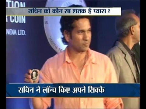 Sachin Tendulkar silver coins launched