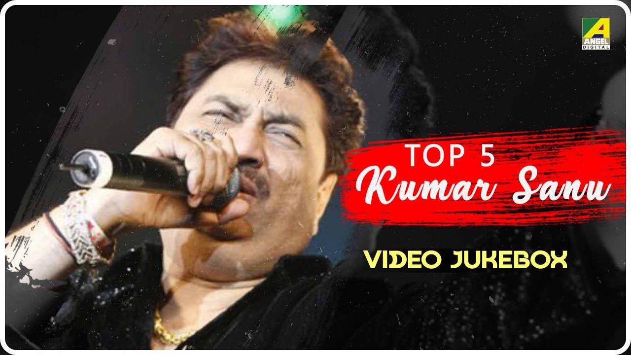 Top 5 Kumar Sanu   Bengali Movie Songs Video Jukebox   Video Jukebox