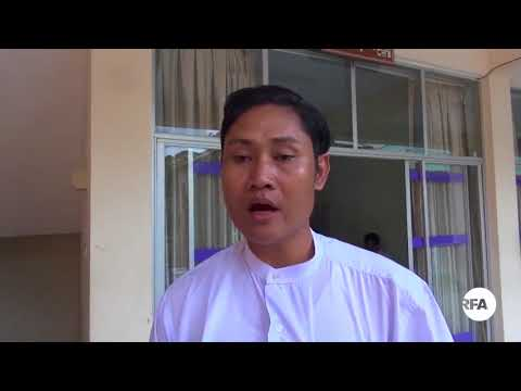 Land Confiscation and Oil Palm Plantations in Tanintharyi Region
