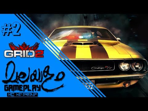 Ford Mustang Mach Grid 2 Gameplay[Part-2]||Funny Malayalam Gameplay||KC GrouP||2019