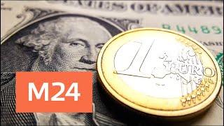 видео Утро на форекс и прогноз на день: доллар продолжает терять позиции