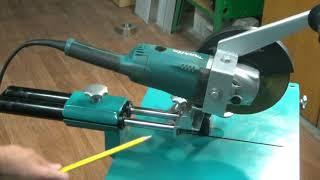 Стойка для болгарки с протяжкой. Stand for angle grinder with broach