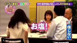 Funny Japanese Ghost Prank (Eng Sub) - Kasumi Arimura