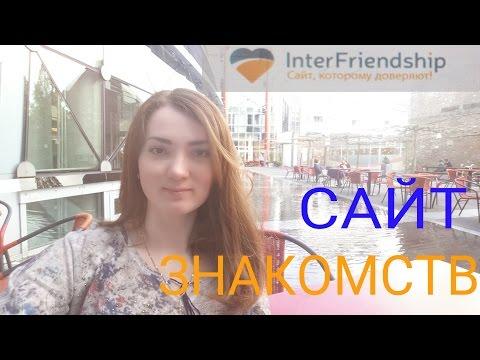 сайт знакомств Хадыженск