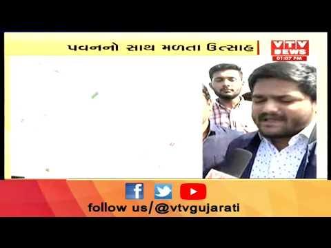 Hardik Patel અને Jignesh Mevani કરી ઉત્તરાયણ ઉજવણી; એક ધાબા પરથી ચગાવી પતંગ | Vtv News