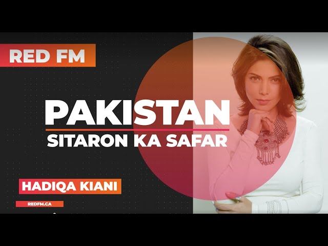 Unknown story of the multitalented singer, actor, and entrepreneur, Hadiqa Kiani!