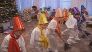 "Новогодний утренник танец ""Снеговиков"" средняя группа"