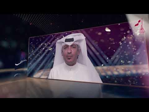 جولة الإعلامي محمد البريدي ضمن برامج قناة دوحة 360 بمناسبة احتفالات اليوم الوطني للدولة 2020