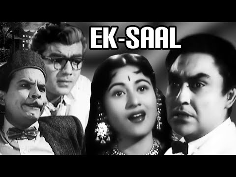 Ek Saal Full Movie | Ashok Kumar | Madhubala | Old...