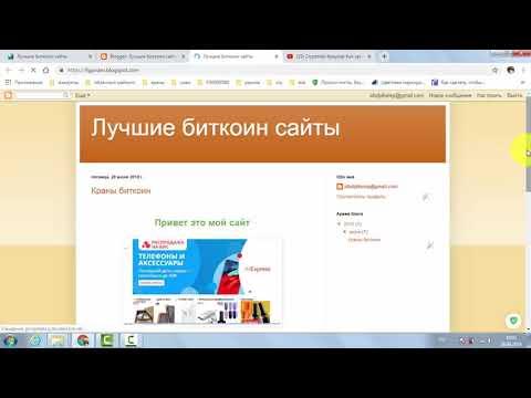 как создать бесплатно сайт для заработка в интернете