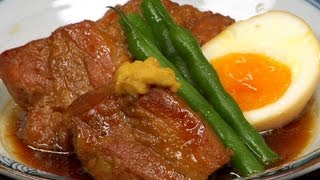How to Make Pork Kakuni (Braised Pork with Less Fat Recipe) | Cooking with Dog