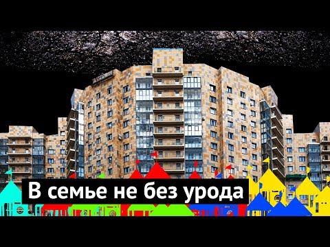 Враги людей застроили Казань говном