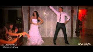 Танец Дмитрия и Юлии.wmv