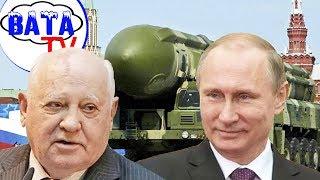 Как Россия с США в договор играла
