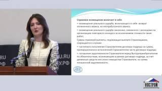 видео Всероссийский Союз Страховщиков