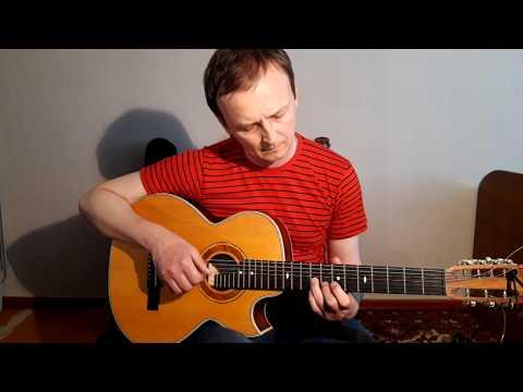 Память цветов. Семиструнная гитара