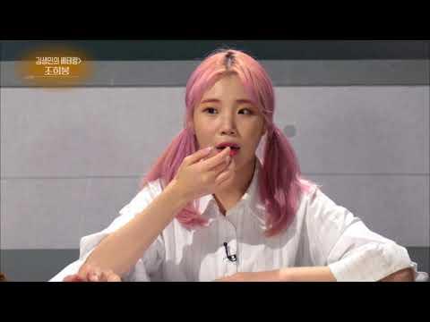 연예가 중계 Entertainment Weekly – 김생민의 베테랑, 조희봉!.20170922