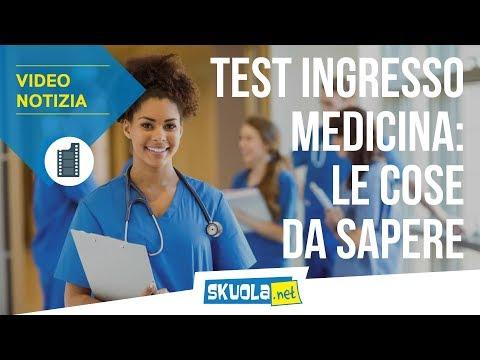 Test ingresso Medicina 2018: le cose da sapere