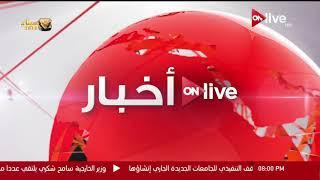 بدء أول عملية إجلاء لمقاتلين ومدنيين من الغوطة الشرقية
