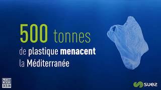 La mer sature, préserve la mer - SUEZ France