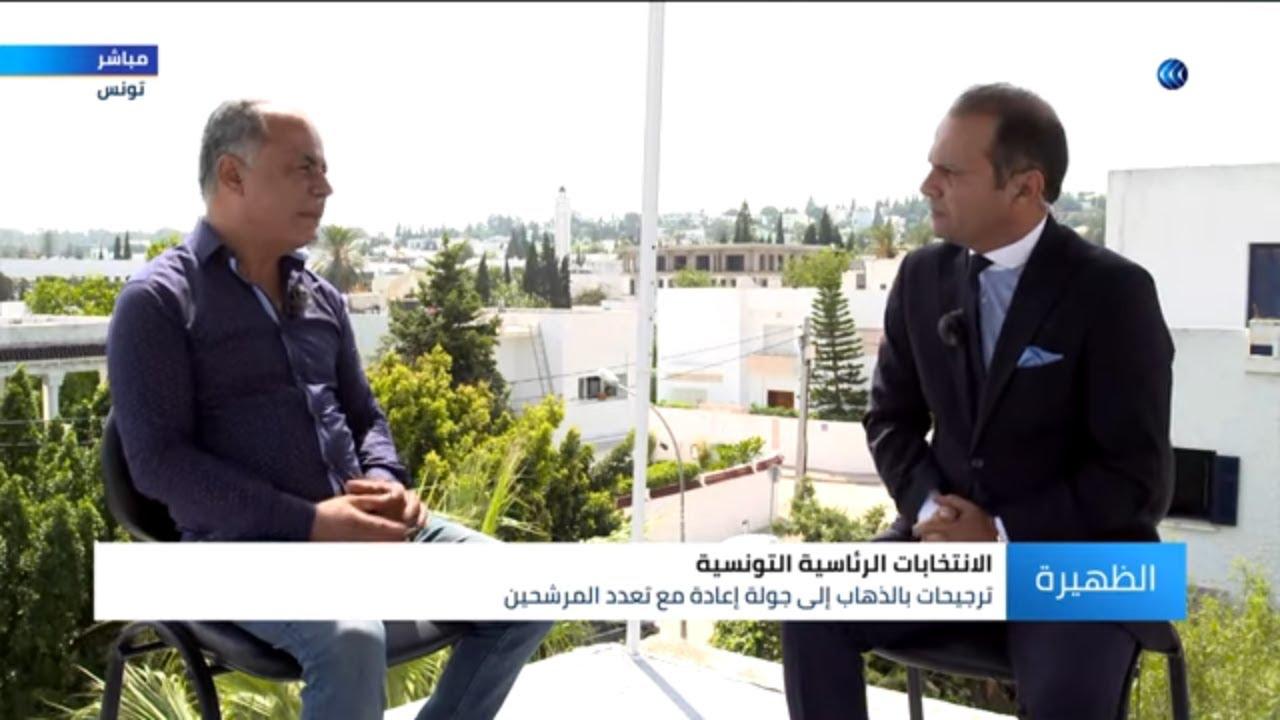 قناة الغد:لماذا غاب الشباب عن المشهد الانتخابي الرئاسي في تونس؟