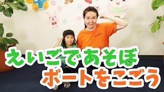 JAPAN NURSERY SERVICE INC., eSmiley, Inc. 「English Playtime 英語で...