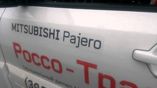 Mitsubishi Pajero 3.0 /короткий тест у дилера(, 2014-07-25T09:44:41.000Z)