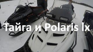 Снегоход Тайга Варяг 500.Polaris lx. Обслуживание.Нижний вал Polaria  lx.Покатушки cмотреть видео онлайн бесплатно в высоком качестве - HDVIDEO