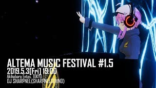 DJ SHARPNEL in アルテマ音楽祭1.5@秋葉原エンタス (フル) / Future bass, Hardstyle, UK Hardcore DJ mix