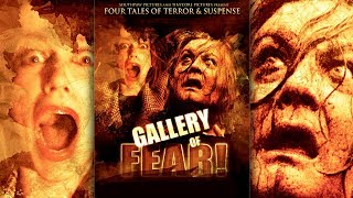 גלריית הפחד (2012) Gallery of Fear
