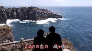 1968年8月発表 作詞:星野哲郎 作曲:関野幾生 歌唱:黒沢明&ロス...