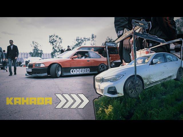 Как мы на DRIFT EXPO 2021 съездили. BMW G20 в канаве.