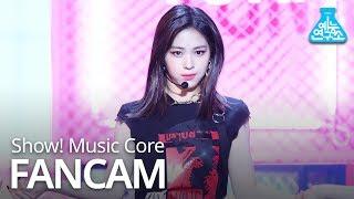 [예능연구소 직캠] ITZY - DALLA DALLA (RYUJIN), 있지 - 달라달라 (류진) @Show! Music Core 20190216