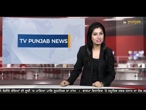 Punjabi NEWS | 09 April 2018 | TV Punjab