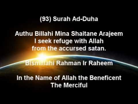 Learn Surah Ad-Duha Traneration and Translation by Mishary Al-Afasy