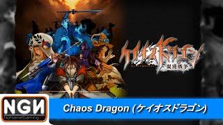 เกมมือถือญี่ปุ่น Chaos Dragon Konton Sensou (ケイオスドラゴン 混沌戦争) โดยเกมนี้จะเป็นแนว RPG เน้นการ...