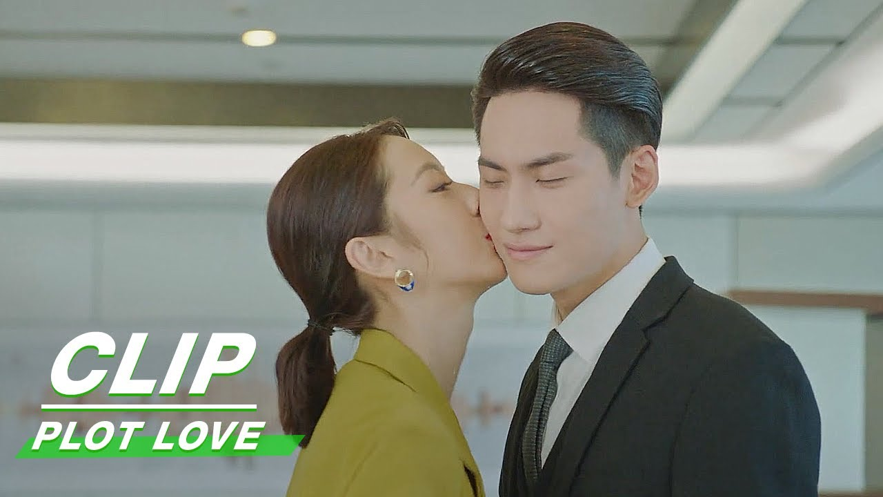 Download Clip: Lu Asks For Su's Kiss In Office | Plot Love EP16 | 亲爱的柠檬精先生 | iQiyi