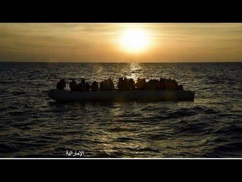 19 قتيلا على الأقل في حادث غرق مركب صيد قبالة السواحل التركية  - نشر قبل 1 ساعة