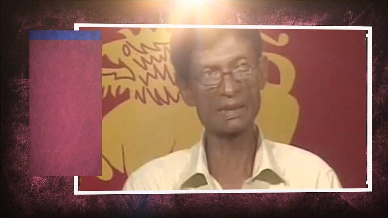 Sri Lankan Presidential Election 2015 Opinion of Astrologers (sinhala)