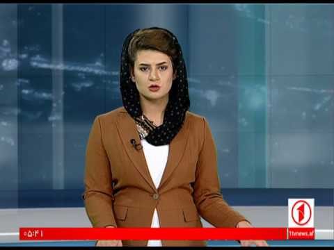 Afghanistan Dari News 02.08.2017 خبرهای افغانستان