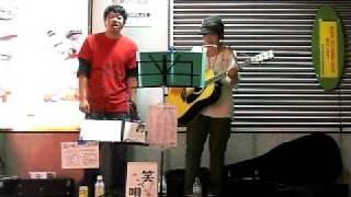 神戸・三ノ宮で活動してる笑べ唄です。 http://35.xmbs.jp/warabeuta/ H...