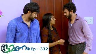 Bhramanam | Episode 332 - 24 May 2019 | Mazhavil Manorama