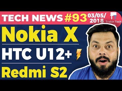 OnePlus 6, Nokia X, HTC U12+, Redmi S2, Moto Z3 Play, Asus Zenfone Live L1-TTN#93