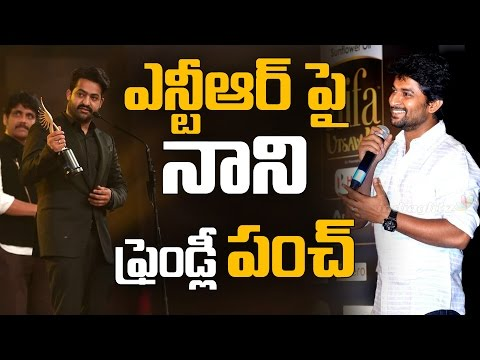 Nani''s friendly punch on NTR || IIFA Utsavam Awards 2017 || #IIFAUtsavam2017 || #IIFAUtsavam || #NTR