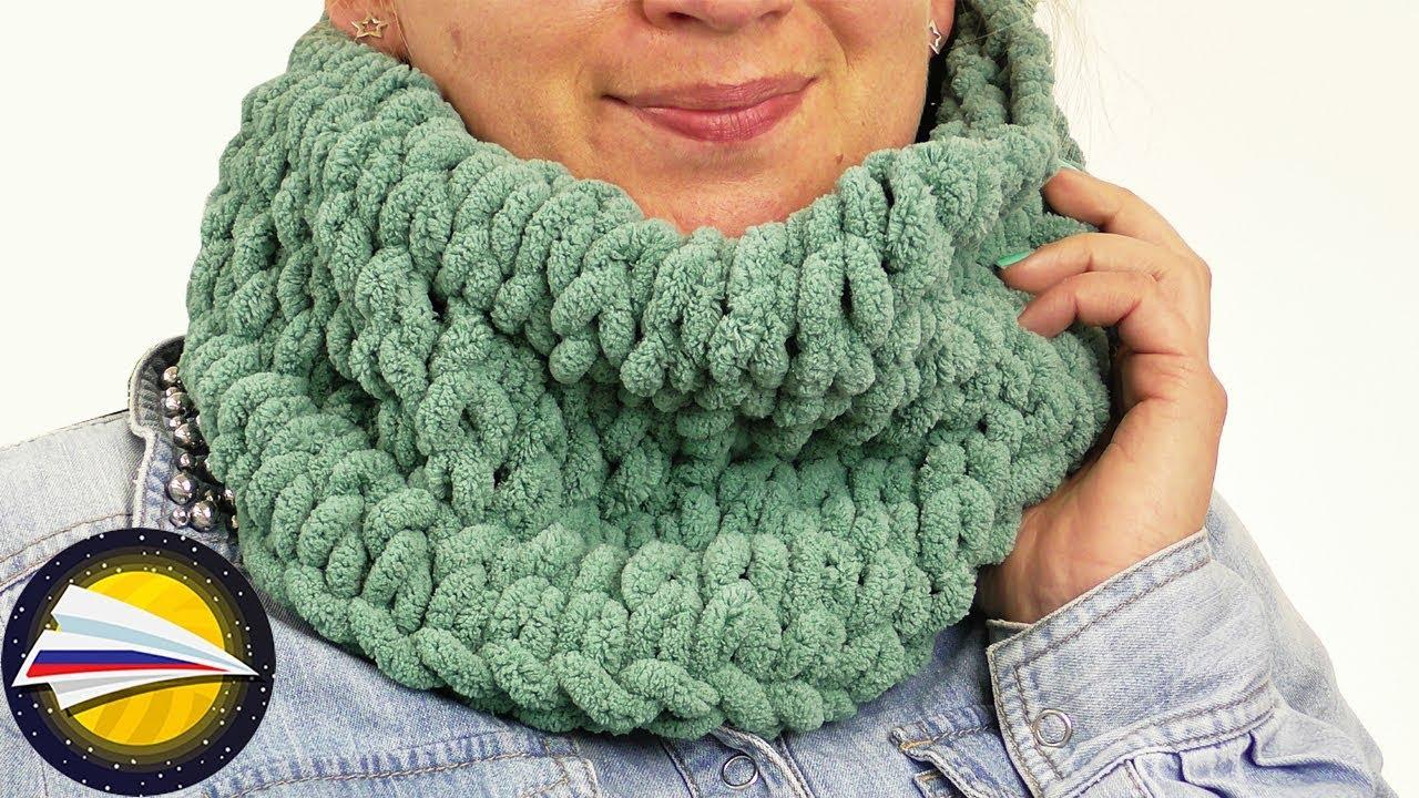 шарф снуд руками из плюшевой пряжи с петлями снуд из одного мотка