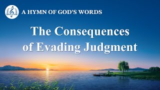 "2020 English Christian Song | ""The Consequences of Evading Judgment"""
